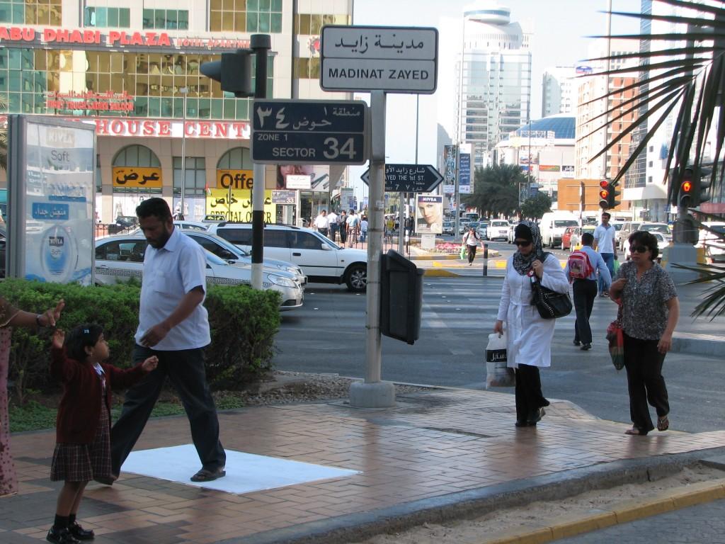 STREET ART CLAUDIO AREZZO DI TRIFILETTI 2010 IMPRINTS ABU DHABI